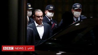 Photo of هروب كارلوس غصن: الكشف عن تفاصيل جديدة حول فرار الرئيس السابق لشركة نيسان من اليابان