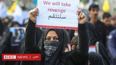 "Photo of مقتل سليماني: هل تحقق إيران ""مكاسب"" داخلية وخارجية من اغتيال قائد فيلق القدس؟"