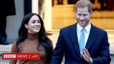 "Photo of الأمير هاري وزوجته ميغان يتنازلان عن ""مهامهما الملكية"""