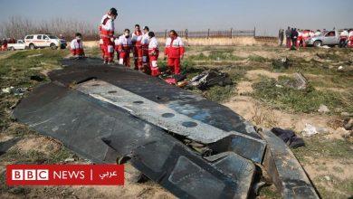 Photo of الطائرة الأوكرانية المنكوبة: كييف تحقق في احتمالات من بينها الهجوم بصاروخ والإرهاب