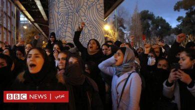 Photo of مظاهرات إيران: هل يكون حادث إسقاط الطائرة الأوكرانية بداية النهاية للنظام الإيراني؟