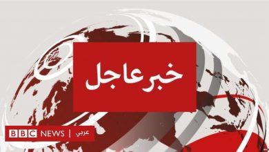 Photo of إيران تعترف بإسقاط الطائرة الأوكرانية بالخطأ