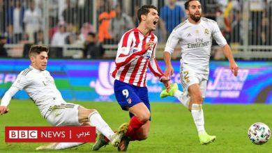 Photo of ريال مدريد و أتلتيكو مدريد : طرد فالفيردي يثير الجدل في نهائي كأس السوبر الإسباني لكرة القدم