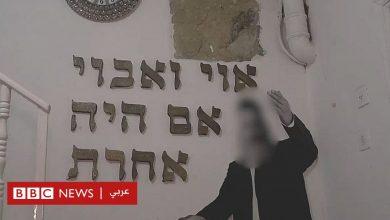 Photo of اعتقال حاخام في القدس بتهمة ممارسة العبودية ضد نساء وأطفال