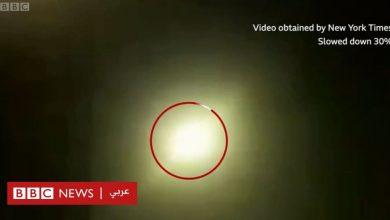 Photo of الطائرة الأوكرانية: إيران تعتقل شخصا صور لحظة وقوع الحادث