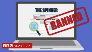 """Photo of فيسبوك يحظر شركة إسرائيلية """"تغسل أدمغة المستخدمين"""""""