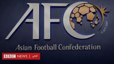 "Photo of الاتحاد الآسيوي لكرة القدم ""يحظر على إيران استضافة مباريات دولية"""