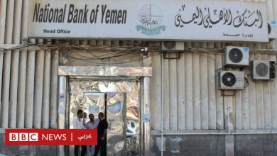 Photo of الحرب في اليمن: أزمة اقتصادية جديدة بسبب صراع على العملة