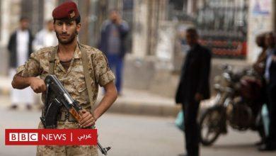 Photo of الحرب في اليمن: تقارير عن مقتل 60 في هجوم صاروخي على مركز تدريب للقوات الحكومية في مأرب