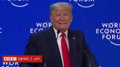 "Photo of في منتدى دافوس، ترامب ينتقد ""أنبياء الشؤم"""