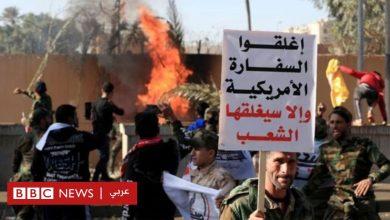 Photo of مظاهرات العراق: احتشاد الآلاف في بغداد للتظاهر ضد الوجود الأمريكي في البلاد