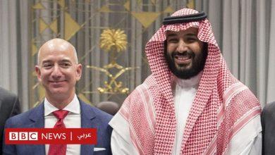 Photo of السعودية تنفي رسميا ضلوع بن سلمان في اختراق هاتف رئيس أمازون