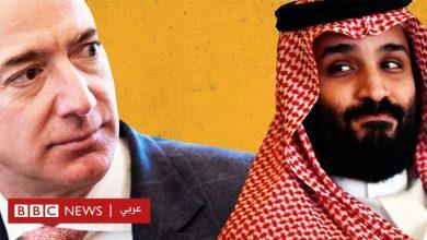 Photo of ما علاقة ولي العهد السعودي محمد بن سلمان باختراق هاتف مدير أمازون جيف بيزوس؟