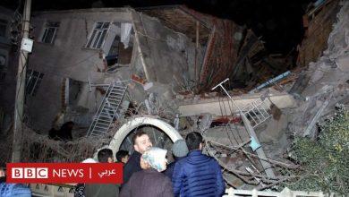 Photo of قتلى ومصابون في زلزال شديد يضرب شرقي تركيا