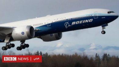 Photo of بوينغ: نجاح تحليق أكبر طائرة ركاب ثنائية المحرك في العالم طراز 777 إكس