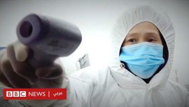 Photo of فيروس كورونا: مشاهد شبيهة بفيلم رعب في مكان ظهور المرض