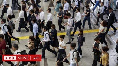 Photo of اليابان تعيد النظر في ساعات العمل القاتلة