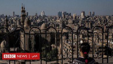 Photo of ختان الإناث: وفاة طفلة في مصر تثير انتقادات وتساؤلات بشأن جدوى حملات التوعية