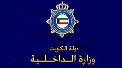 Photo of الداخلية: لم نرخص لتجمع في ساحة الإرادة