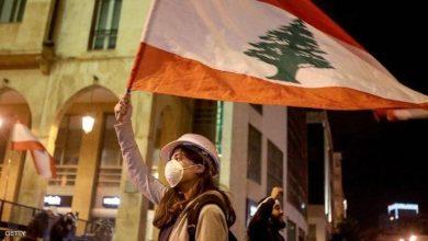 Photo of لبنان مسيرات بيروت وطرابلس ترفض حكومة دياب