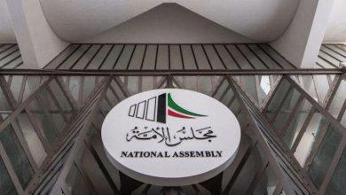 Photo of مجلس الأمة يوافق على إحالة الخطاب الأميري إلى مشروع الجواب الب..