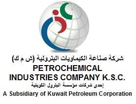 Photo of «الكيماويات البترولية»: مصنع كندا سينتج 550 ألف طن بولي بروبلين