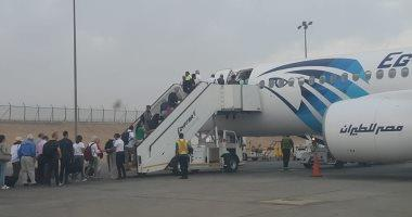 Photo of مصر تستعد لاستلام أول طائرة من طراز إيرباص