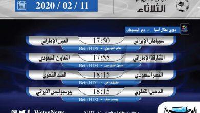 Photo of أبرز المباريات العربية ليوم الثلاثاء فبراير