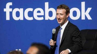 Photo of فيسبوك تلغي مؤتمرها التسويقي العالمي بسبب كورونا