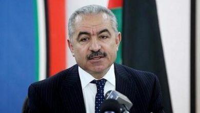 Photo of رئيس الوزراء الفلسطيني خطة السلام الأمريكية مجرد مذكرة تفاهم ب..