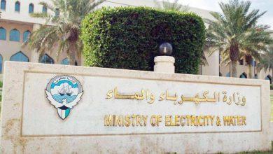 Photo of «الكهرباء»: نهدف إلى توفير أحدث الخدمات لتسهيل الإجراءات أمام المشتركين