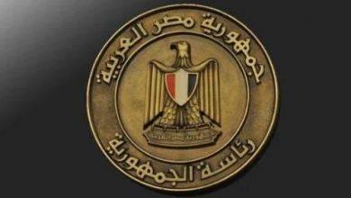 Photo of الرئاسة المصرية تعلن الحداد أيام على وفاة الرئيس الأسبق حسني م..