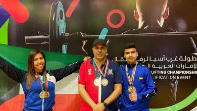 Photo of «أزرق رفع الأثقال» يحقق ميداليات متنوعة ببطولة غرب آسيا