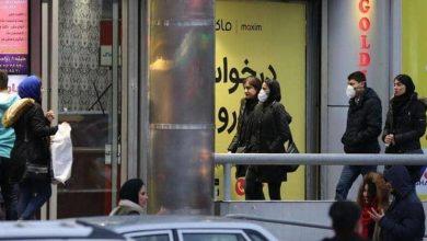 Photo of إيران تخفض ساعات العمل في الدوائر الرسمية والمصارف مؤقتًا بسبب «كورونا»