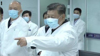 Photo of بالفيديو.. رئيس الصين يظهر بقناع الوجه أثناء تفقد جهود مكافحة كورونا