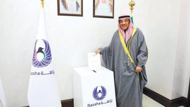 Photo of النمش حرص الخالد على تحديث إقرار | جريدة الأنباء