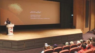 Photo of AUM نظمت محاضرة توعوية حول كورونا | جريدة الأنباء