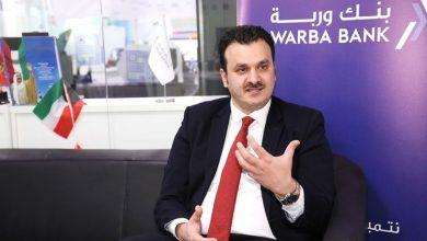 Photo of بنك وربة:  «الوتين» هو بداية الانطلاقة الحقيقية نحو الخدمات الرقمية