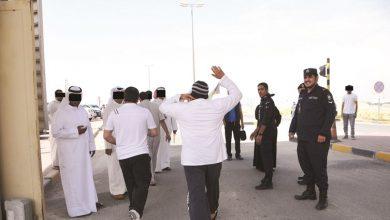 Photo of الداخلية 1390 نزيلا استفادوا من   جريدة الأنباء