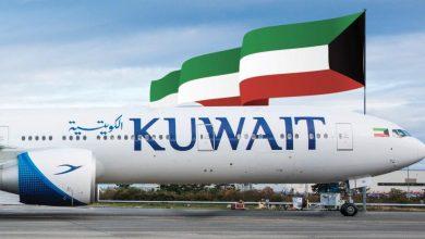 Photo of الكويتية تعلن عن بدائل مناسبة لعودة | جريدة الأنباء