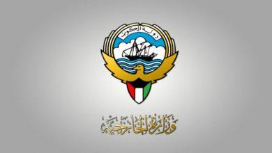 Photo of الخارجية تدعو المواطنين المتواجدين | جريدة الأنباء