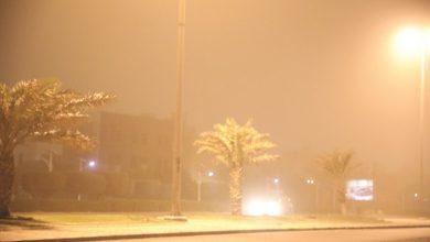 Photo of بالفيديو الأرصاد الغبار مستمر حتى   جريدة الأنباء
