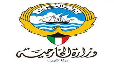 Photo of الخارجيةتدعو المواطنين الذين | جريدة الأنباء