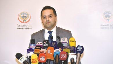 Photo of بالفيديو وزير الصحة تفقد مصابي   جريدة الأنباء