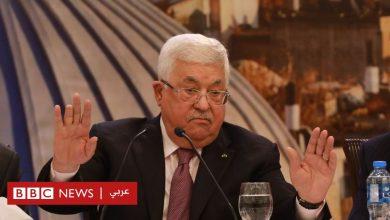 """Photo of صفقة القرن: خطاب الرئيس الفلسطيني """"غامض"""" أم """"تاريخي""""؟"""