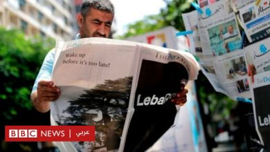 "Photo of الأزمة الاقتصادية في لبنان تدفع صحيفة ""ذا ديلي ستار"" إلى وقف إصدار نسختها الورقية"