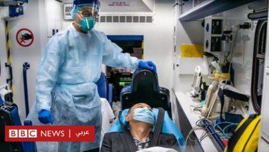 """Photo of فيروس كورونا: """"الفرصة سانحة"""" لإيقاف انتشار الفيروس الفتاك"""
