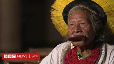 Photo of زعيم قبلي في التسعين يسعى منذ نصف قرن لإنقاذ الأمازون