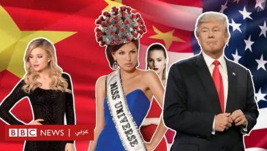 "Photo of فيروس كورونا: الإعلام الروسي يشير إلى ""المؤامرة الأمريكية"""