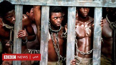 """Photo of مسرحية بريطانية تسلط الضوء على جوانب """"خفية"""" في تاريخ بريطانيا في تجارة الرقيق"""